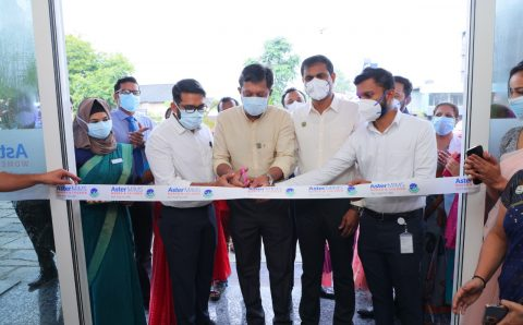 Aster DM Healthcare launches a dedicated 75- bedded 'Women and Children Hospital' in Kottakkal, Kerala